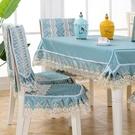 2019新款通用餐椅桌布椅子套餐桌布藝靠背套防滑椅子坐墊凳子套罩 快速出貨