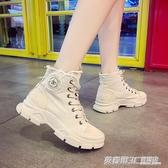 馬丁靴女夏季新款英倫風透氣學生瘦瘦百搭ins短靴子春秋單靴  英賽爾