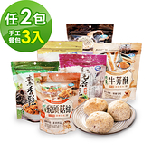 如意素香鬆xi3微澱粉-素香鬆2包(口味任選)+手工小餐包1包(3個/包)