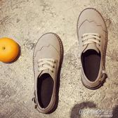 牛津鞋 磨砂小皮鞋女單鞋學院風布洛克鞋學生牛津鞋英倫風復古馬丁鞋       時尚教主