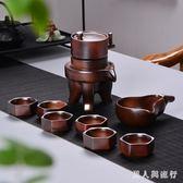 泡茶組 柴燒石磨半全自動茶具套裝家用懶人粗陶瓷創意茶壺茶杯 DR21292【男人與流行】