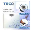 【TECO 東元】 時尚電子體重計 XYFWT381