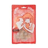 汪事如意-【啃啃哞牛肚】幫助清除齒垢,磨牙啃啃_原肉零食50g