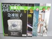 【書寶二手書T1/雜誌期刊_PMK】科學人_111~115期間_共5本合售_急凍原子