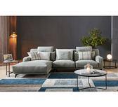 新竹紅毛港【LS001】A122現代布藝L型沙發
