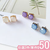 耳環-日系優雅幾何方形鑲寶石迷你時尚耳環Kiwi Shop奇異果0814【SVE4040】