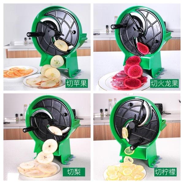 馬鈴薯片切片器商用手動切菜切檸檬神器多功能果蔬奶茶店水果切片機  免運快速出貨