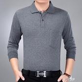 真口袋款中年男士長袖t恤秋季寬鬆中老年人翻領純棉T恤爸爸 【快速出貨】