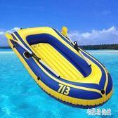 加厚單雙人橡皮艇2/3/4人釣魚漂流衝浪充氣氣墊船皮劃艇  KB4964 【宅男時代城】