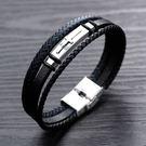 【5折超值價】時尚潮流三環十字架造型男款鈦鋼手環