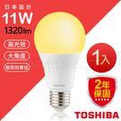 TOSHIBA 東芝 LED 燈泡 第二代 高效球泡燈 11W 廣角型 日本設計 黃光 1入
