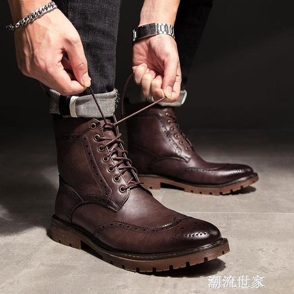 秋季布洛克雕花男鞋高幫鞋男馬丁靴英倫風發型師尖頭皮鞋復古短靴『潮流世家』