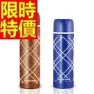 保溫瓶水壺輕量-隨身攜帶隨行輕巧運動玻璃瓶2色57ad10【時尚巴黎】