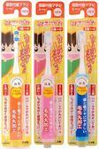 日本原裝【HAPICA】 Minimum兒童電動牙刷