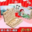 乳牙盒十二生肖寶寶胎毛保存盒牙屋收納盒實木【淘夢屋】