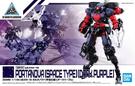 萬代 組裝模型 30MM 1/144 bEXM-15 波塔諾瓦 宇宙仕樣 規格 暗紫色 TOYeGO 玩具e哥