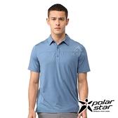PolarStar 男 Coolmax短袖POLO衫『灰藍』P21161 排汗衣 排汗衫 吸濕快乾.吸濕.排汗.透氣.快乾.輕量