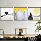掛畫 中式禪意裝飾畫抽象水墨畫方形牆畫茶室玄關走廊客廳書房牆壁掛畫【小宅妮】