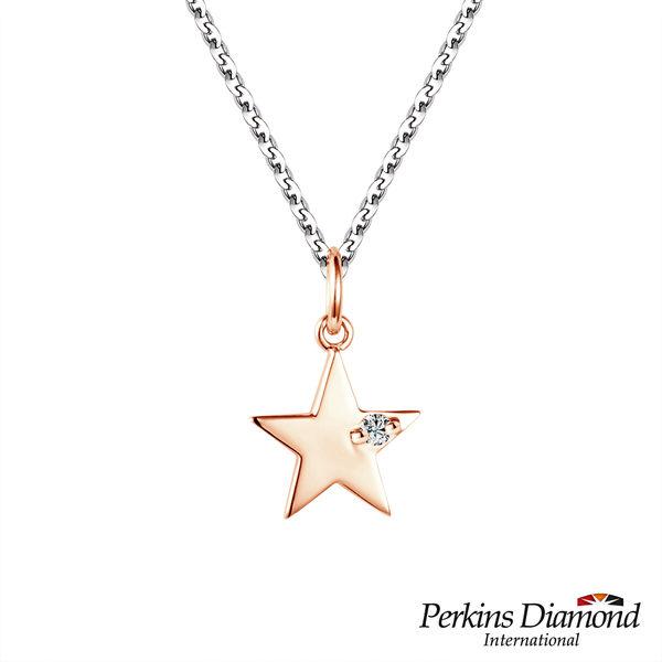 鑽石項鍊 PERKINS 伯金仕 Star玫瑰金系列 0.03克拉項墜