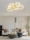 吸頂燈 2021年新款圓形創意個性網紅輕奢臥室吸頂燈具
