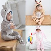 水晶絨連身衣 動物造型 連身服 男寶寶 女寶寶 爬服 哈衣 Augelute Baby 64004