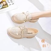樂福鞋小皮鞋鞋子韓版潮流單鞋女百搭【橘社小鎮】