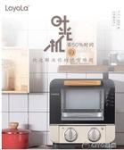 日式烘焙電烤箱家用小型烤紅薯蒸烤箱迷你蛋糕恒溫全自動小烤箱YYP ciyo 黛雅