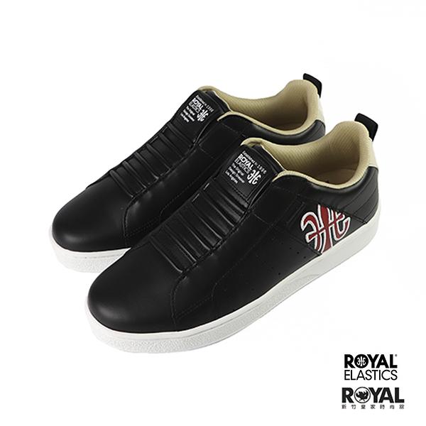 Royal Manhood 黑色 皮質 運動休閒鞋 男款NO.B0983【新竹皇家 02094-991】