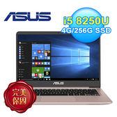 ASUS UX410UF-0053C8250U 14吋超薄邊框筆電 玫瑰金【加贈木質音箱】