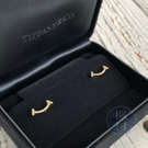 BRAND楓月 TIFFANY&CO. 蒂芬妮 K18 玫瑰金 小鑽 微笑耳環 1.6G 首飾 爾釘 耳針 配件 配飾