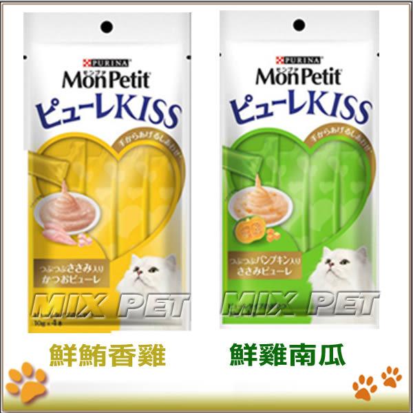 ◆MIX米克斯◆日本MonPetit貓倍麗.小鮮肉泥10g*4條/包,內含4小袋,是湯包、罐頭更是零食