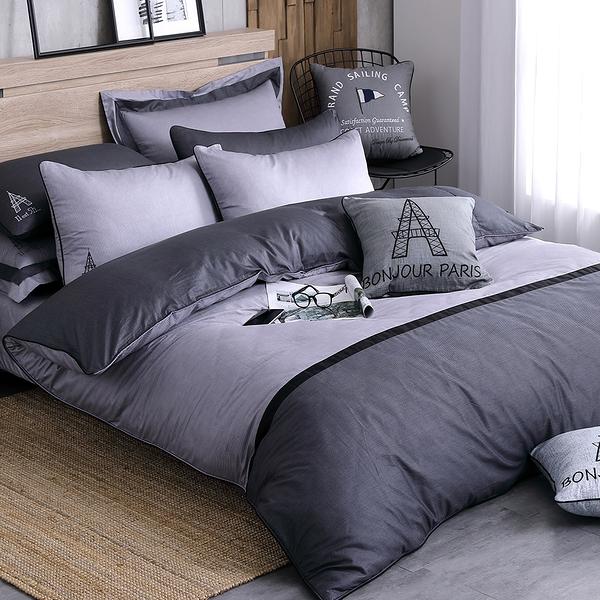 OLIVIA 【BROADEN】6X7尺 特大雙人床包被套四件組 設計師原創系列 100%精梳純棉 工業風格 台灣製