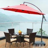 戶外遮陽傘庭院傘室外太陽傘3米折疊遮陽大戶外傘擺攤雨傘香蕉傘QM  莉卡嚴選