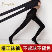 春秋中厚塑形美腿瘦腿絲襪連褲襪高腰壓力收腹打底褲襪連體襪子女
