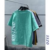 韓國短袖T恤男韓版潮流夏季百搭體恤港風ins寬松2020新款男生潮牌半袖【居享優品】