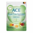 ACE 無糖Q軟糖240g[衛立兒生活館]