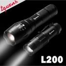強強滾p-Tquens L200 鋁合金防水超強LED手電筒組(一組兩入) 短距長距兩種 超強亮度照明 登山露營適
