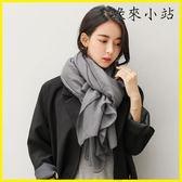 圍巾女冬季超大長款圍脖大純色絲巾