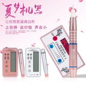 紋繡機  三代紋繡機器韓式半永久紋眉機器霧眉漂唇美瞳線多功能一體機