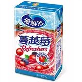 優鮮沛蔓越莓綜合果汁 鋁箔包250ml-6瓶【合迷雅好物超級商城】