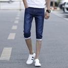 六月專屬價 夏季 薄款七分褲短褲牛仔褲男修身7分中褲馬褲五分褲