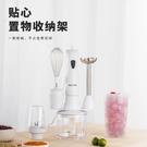 凱雲KY-602手持料理棒寶寶料理機嬰兒輔食機攪拌機果汁打蛋絞肉機ATF 夢幻小鎮