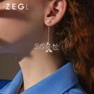 耳環 ZENGLIU魚尾貝殼流蘇耳環女長款氣質耳墜仿珍珠耳釘925銀針耳飾品