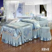 美容床四件套 美容床罩四件套簡約高檔單件美容院按摩床罩四件套OB4784『易購3c館』