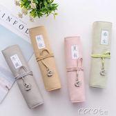 筆袋  新款韓國創意學生筆簾捲筆袋高中生初中小學生男女孩鉛筆袋文具盒 新品