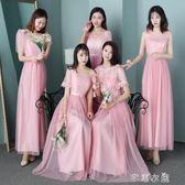 伴娘服長款年新款韓版姐妹團修身顯瘦新娘敬酒服宴會晚禮服裙 芊惠衣屋