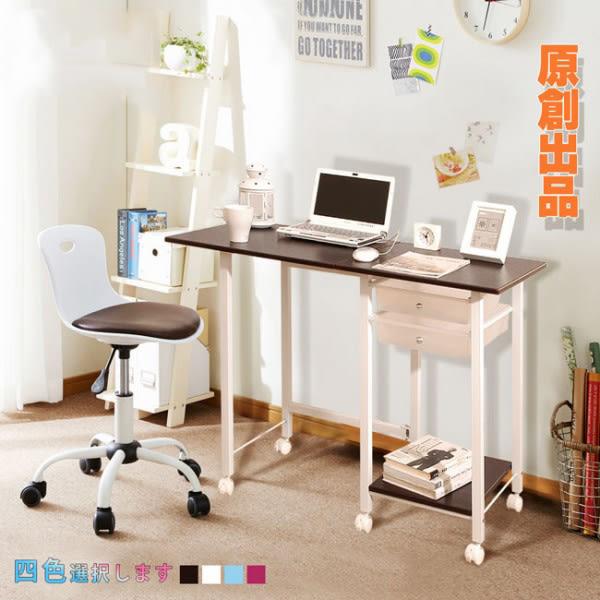[客尊屋]【免運費】SOHO收納折疊桌/電腦桌/筆電桌/辦公桌/折合桌/U020606