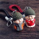 可愛情侶娃娃鑰匙扣掛件 創意卡通立體公仔汽車鑰匙錬女 k-shoes