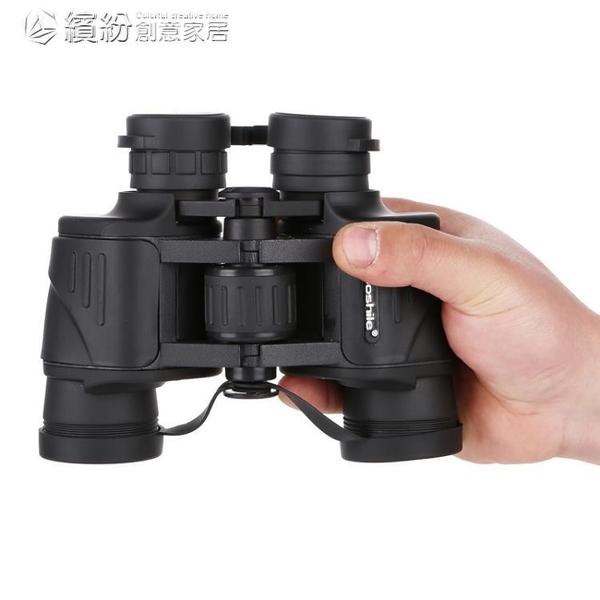 望遠鏡 手機高清望遠鏡頭 天文高清高倍望眼鏡軍用遠鏡 「繽紛創意家居」