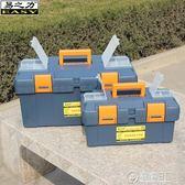五金工具收納箱易之力塑料五金工具箱家用維修多功能大號車載收納工具盒WD 電購3C